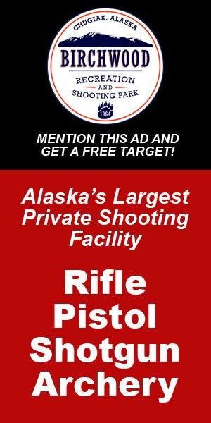 Birchwood Recreation and Shooting Park